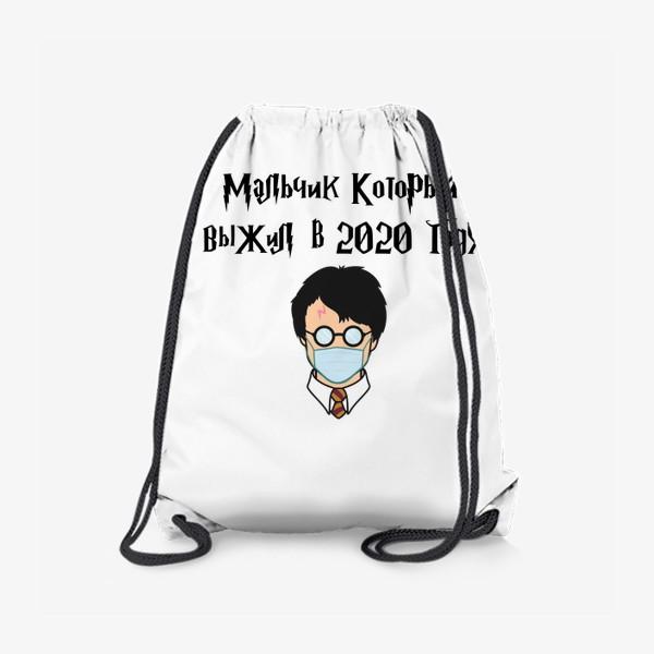 Рюкзак «мальчик который выжил  в 2020 году»