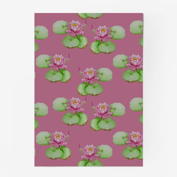 Постер «Лотосы на розовом фоне»