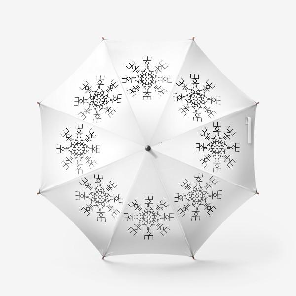Зонт «Руны, мандала»
