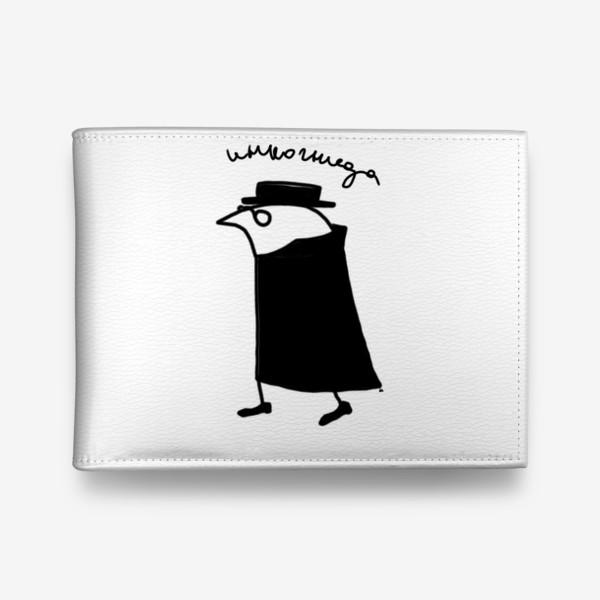 Кошелек «Птица инкогнито »