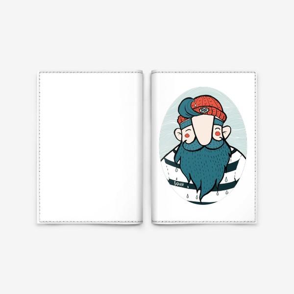 Обложка для паспорта «Водолей. Моряк в красной шапке. Подарок водолею.»