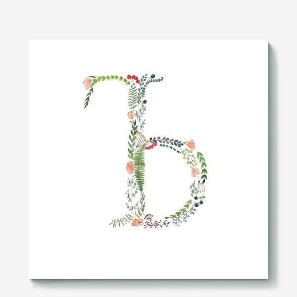 Холст «Буква Ъ из веточек, листиков, цветов и ягод.»
