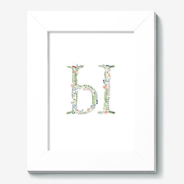 Картина «Буква Ы из веточек, листиков, ягод и цветов.»