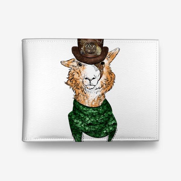 Кошелек «Лама в шляпе стимпанк»