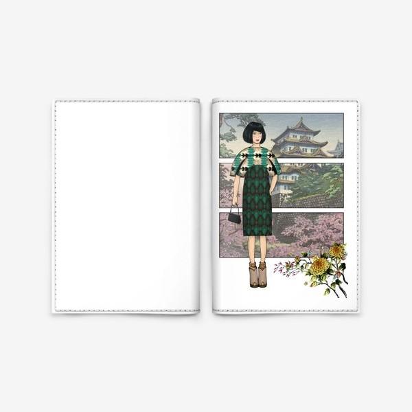 Обложка для паспорта «Япония_4»
