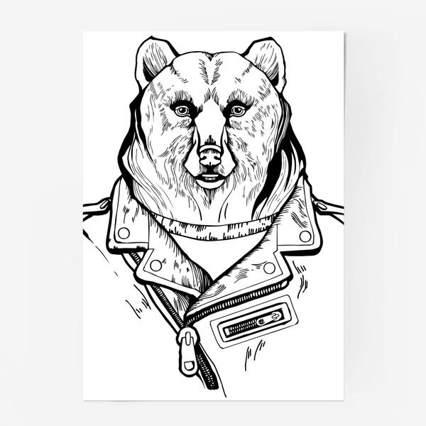 Постер «Медведь в куртке-косухе»