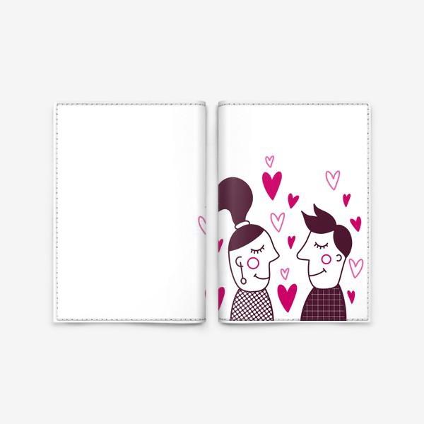 Обложка для паспорта «Влюблённые »