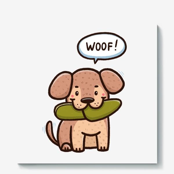 Холст «Милый щенок»