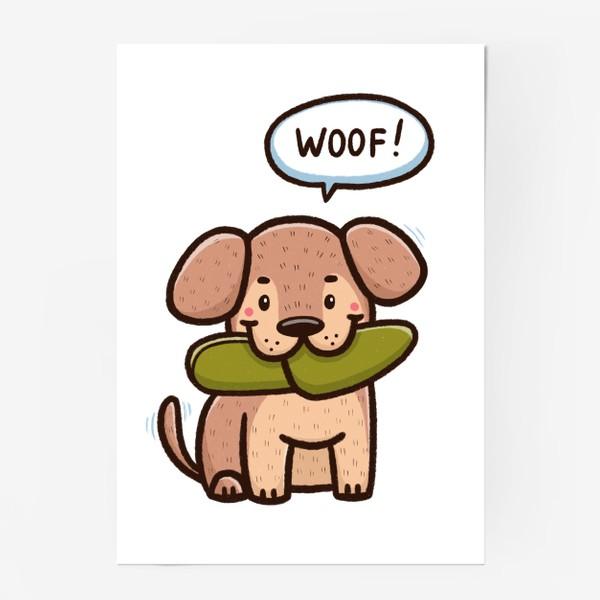 Постер «Милый щенок»