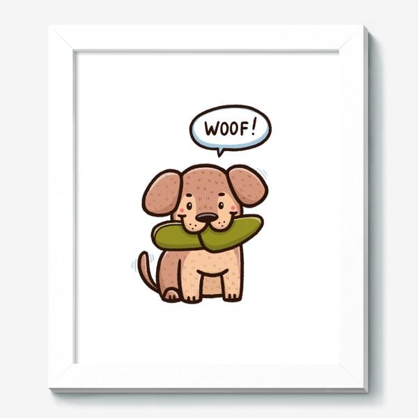 Картина «Милый щенок»