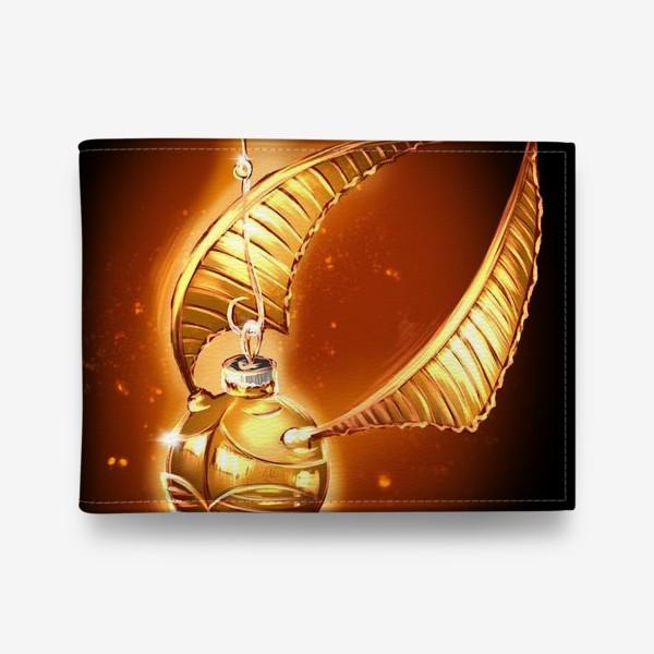 Кошелек «Золотой снитч. Елочная игрушка. Гарри Поттер. Волшебство.»
