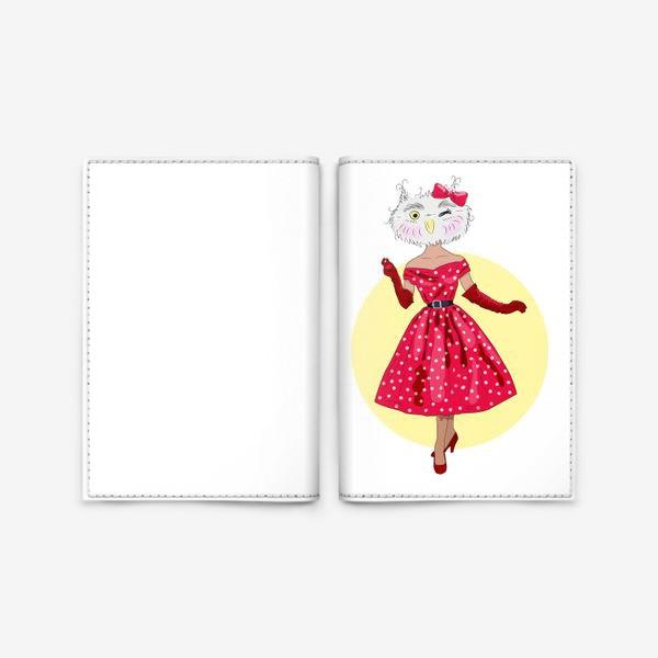 Обложка для паспорта «Сова-девушка подмигивает в красном платье аля 60е, антропоморфизм»