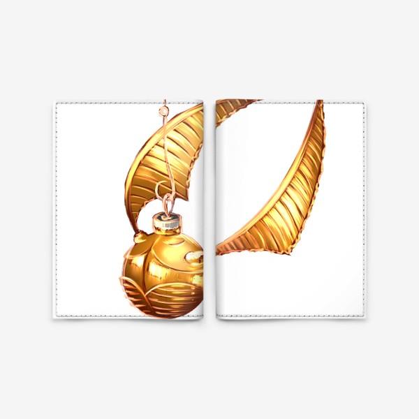 Обложка для паспорта «Золотой снитч. Без фона. Елочная игрушка. Гарри Поттер. Волшебство.»