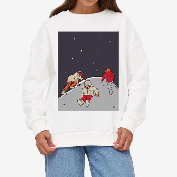 Свитшот «Зимние забавы. Царь горы. Детская иллюстрация.»