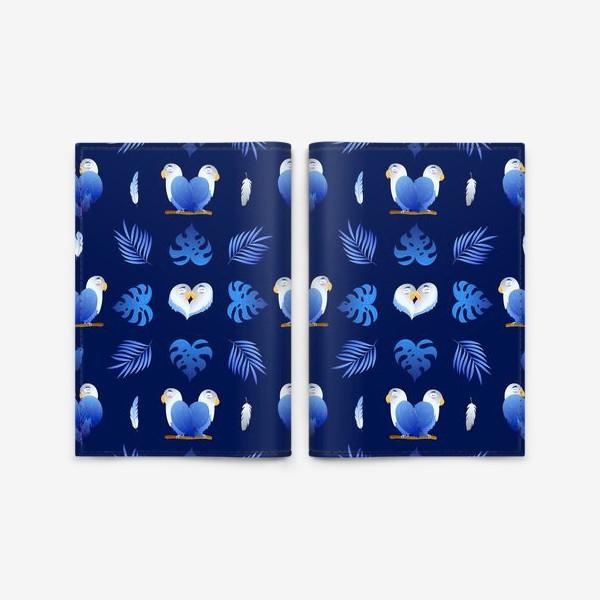 Обложка для паспорта «Синие тропические влюбленные попугаи»