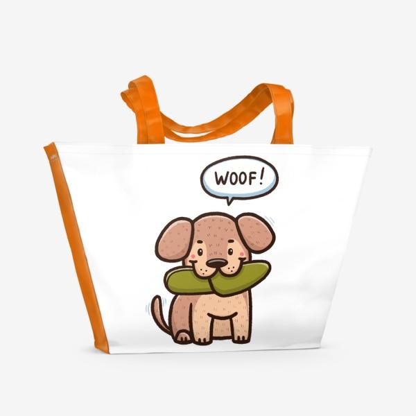 Пляжная сумка «Милый щенок»