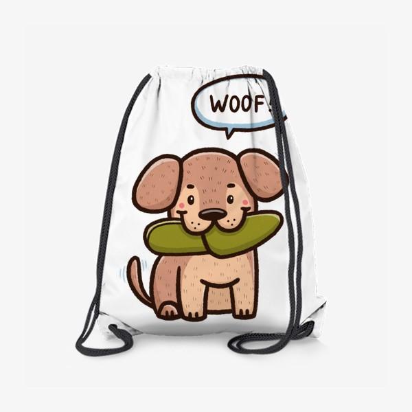 Рюкзак «Милый щенок»