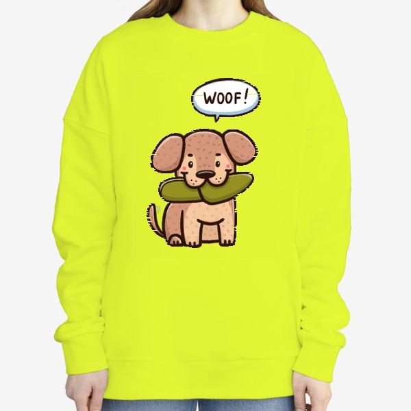Свитшот «Милый щенок»