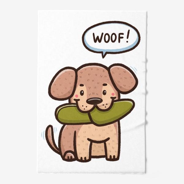 Полотенце «Милый щенок»
