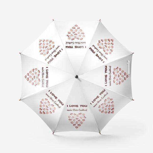 Зонт «I love you. Сердце. День Влюбленных»
