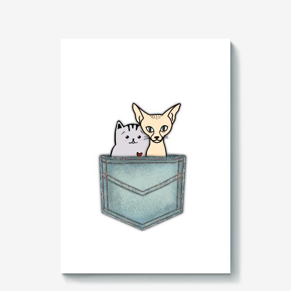 Холст «В кармашке. Всегда вместе. Ко Дню влюблённых. Кошка и кот.»
