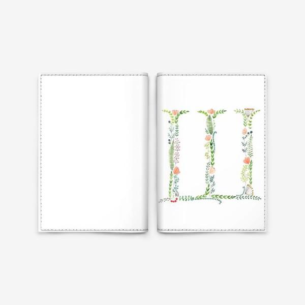 Обложка для паспорта «Буква Ш из веточек, листиков, цветов и ягод.»