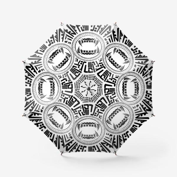 Зонт «каллиграфия узор»