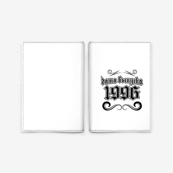 Обложка для паспорта «дата выпуска 1996»