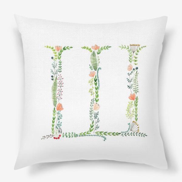Подушка «Буква Ш из веточек, листиков, цветов и ягод.»