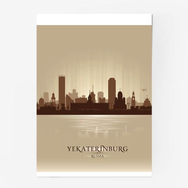 Постер «Екатеринбург бронзовый силуэт города»