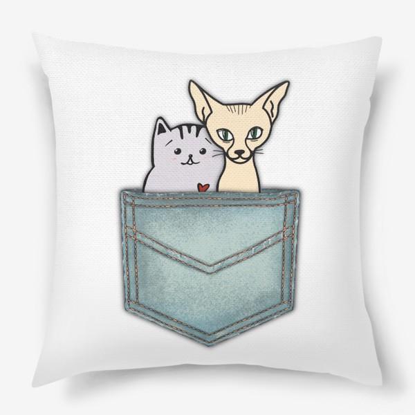 Подушка «В кармашке. Всегда вместе. Ко Дню влюблённых. Кошка и кот.»