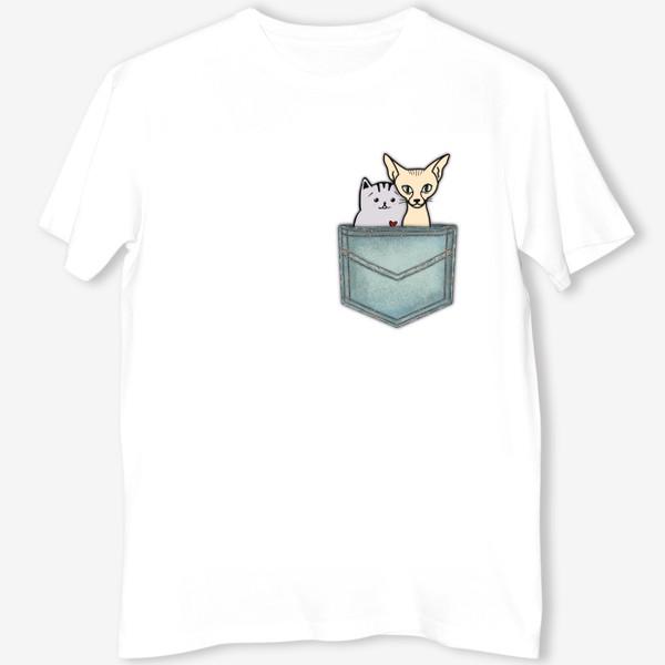 Футболка «В кармашке. Всегда вместе. Ко Дню влюблённых. Кошка и кот.»