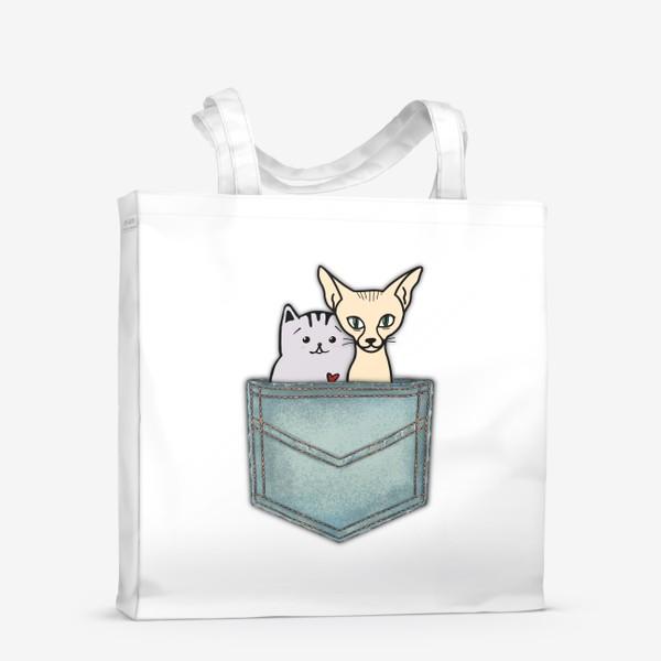 Сумка-шоппер «В кармашке. Всегда вместе. Ко Дню влюблённых. Кошка и кот.»