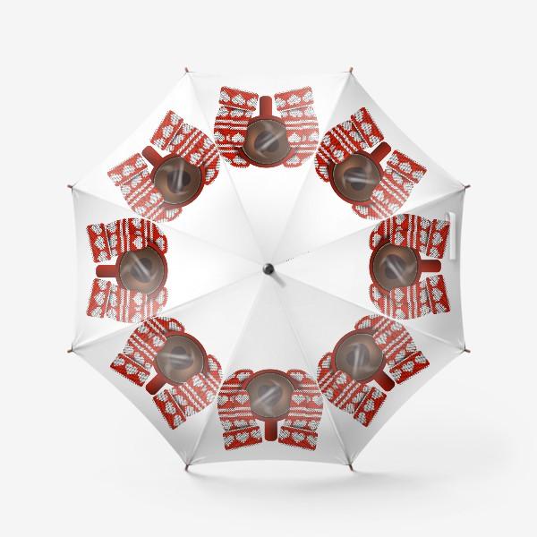 Зонт «Горячий сердечный подарок (руки в варежках держат кружку кофе)»