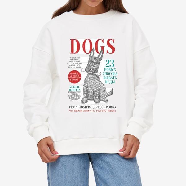Свитшот «DOGS»