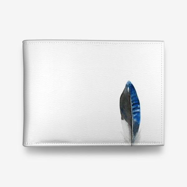Кошелек «Синее перо»