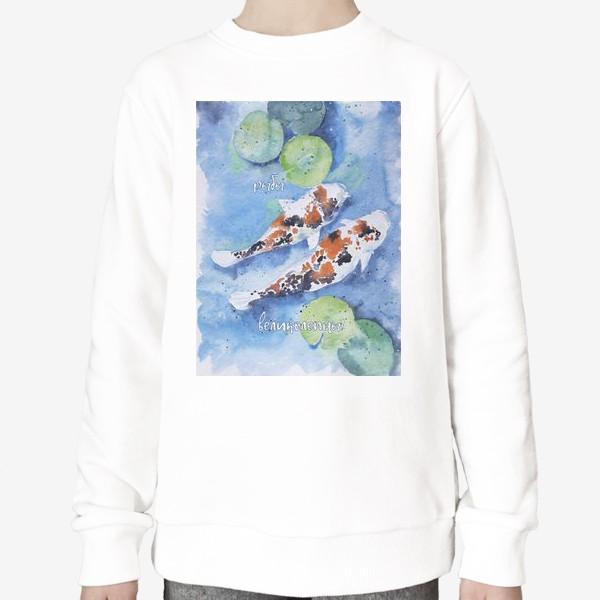 Свитшот «Рыбы великолепны! Подарок рыбам.»