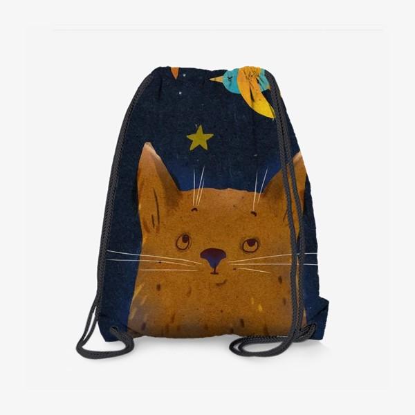 Рюкзак «Котенок ночью смотрит на птицу-месяц»