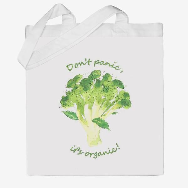 Сумка хб «Don't panic, it's organic! Брокколи»