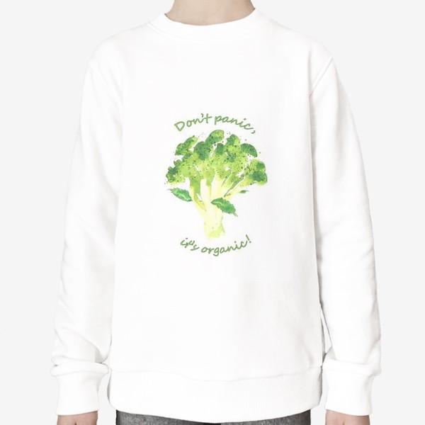 Свитшот «Don't panic, it's organic! Брокколи»