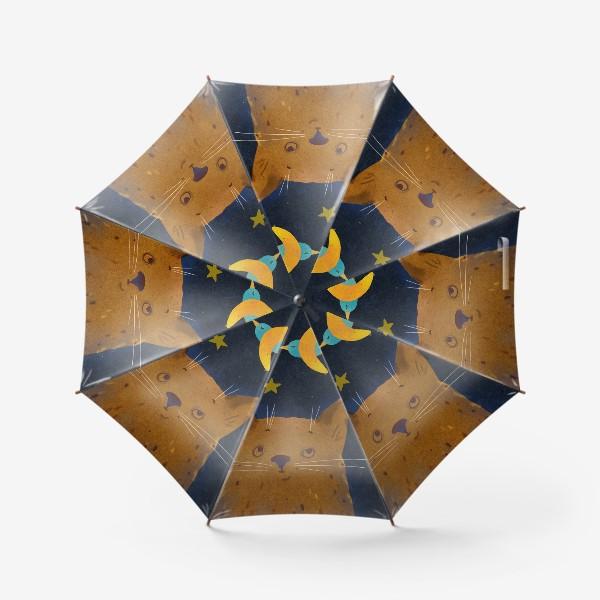 Зонт «Котенок ночью смотрит на птицу-месяц»