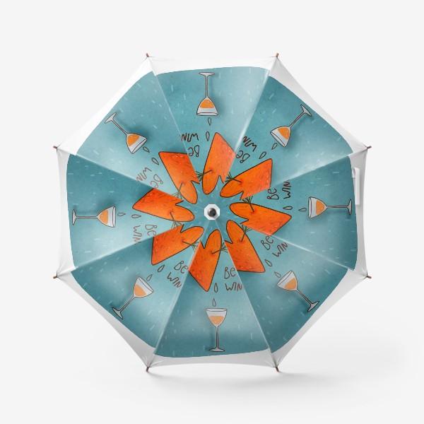 Зонт «Стрела пронзает сердце и льется вино. Леттеринг. День Св. Валентина»