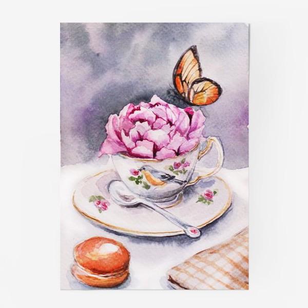 Постер «Утренний кофе с пионом и бабочкой»
