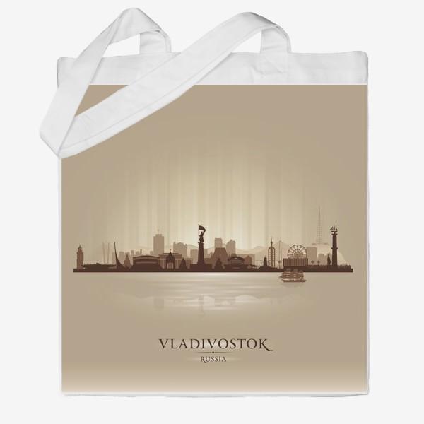 Сумка хб «Владивосток бронзовый силуэт города»
