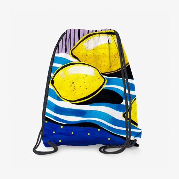 Рюкзак «Желтые лимоны»