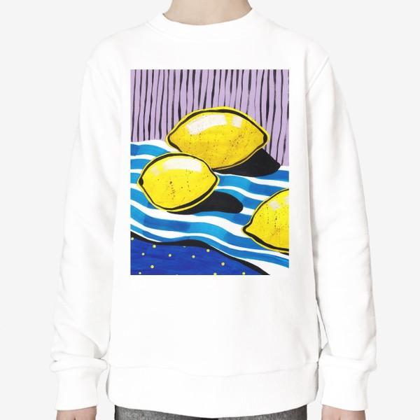Свитшот «Желтые лимоны»