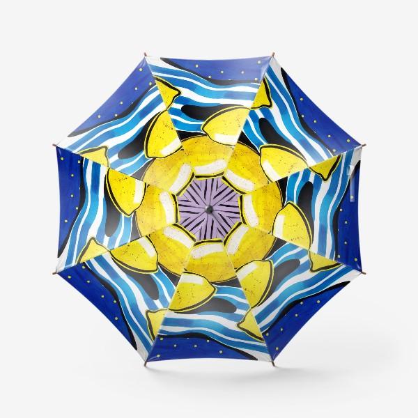 Зонт «Желтые лимоны»