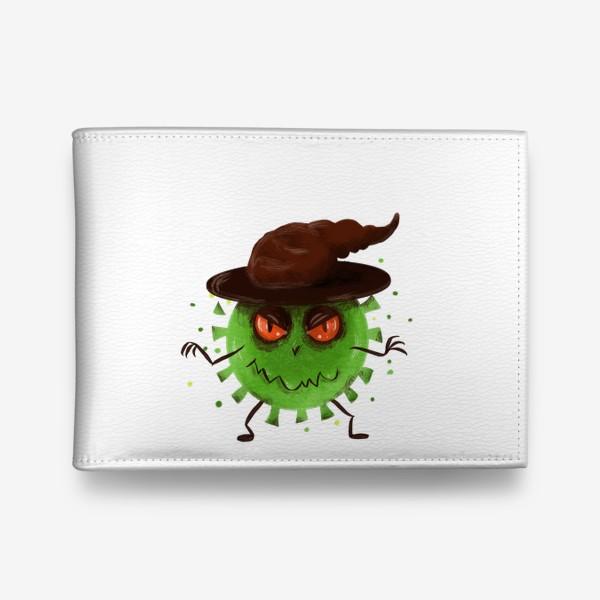 Кошелек «хитрый вирус »
