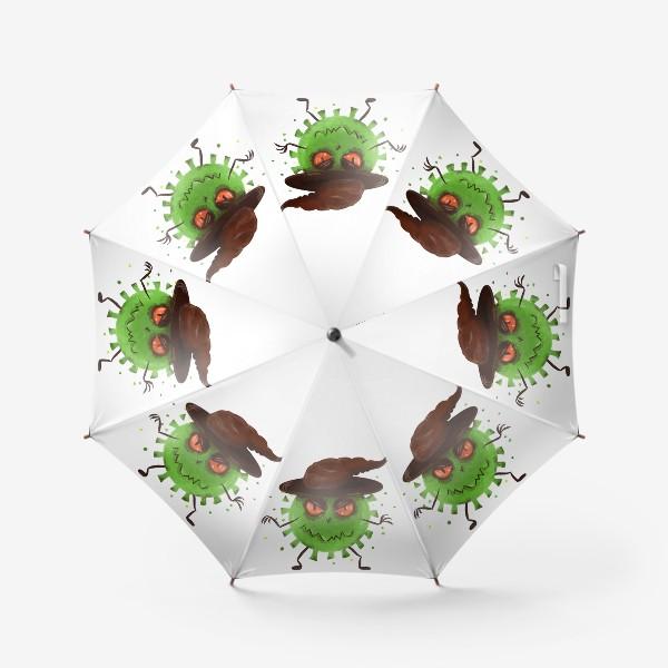 Зонт «хитрый вирус »