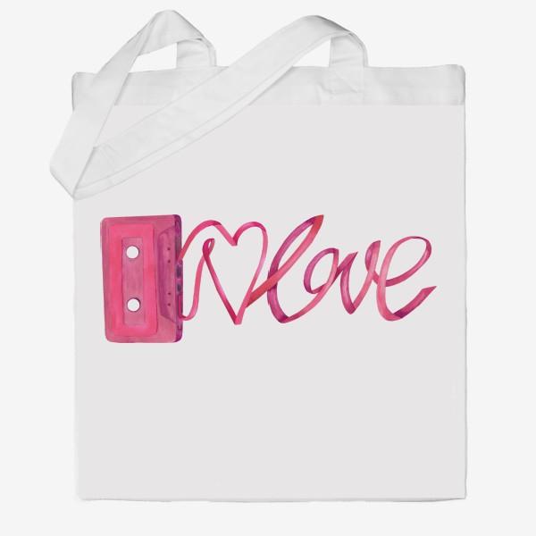 Сумка хб «Розовая винтажная касета с надписью love и сердцем»